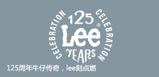 Lee125周年牛仔传奇——易试互动出品!