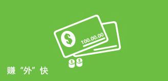 """中国银行#赚""""外""""快#—易试互动"""