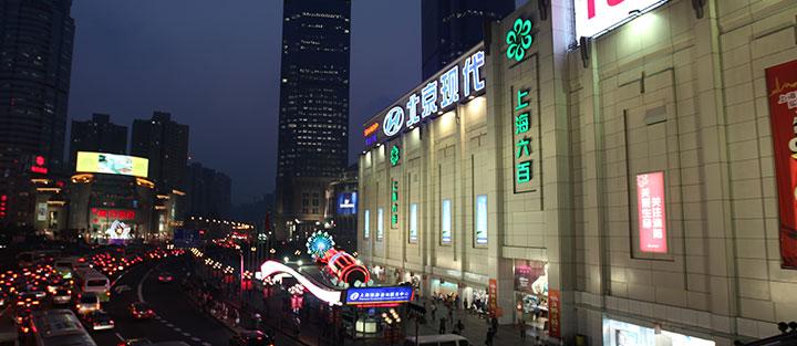 上海徐家汇