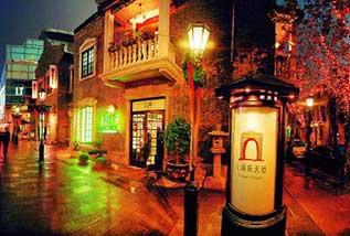 上海新天地时尚购物中心