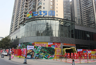 上海七巧国