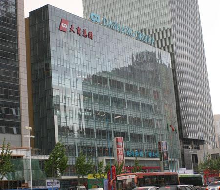 大商新玛特郑州总店