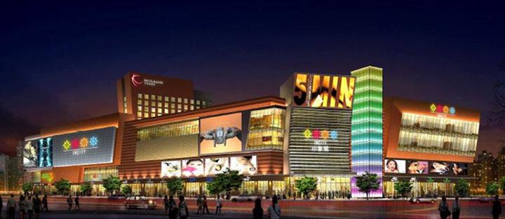 杭州西溪印象城