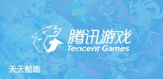 TGC引爆上海|与科比竞技投篮、全新酷跑体验!