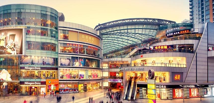 重庆龙湖北城天街