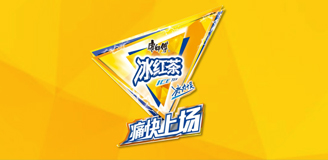 康师傅冰红茶NBA中国赛