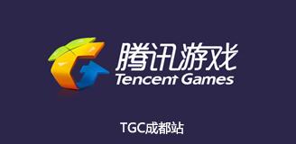 TGC成都站  易试携4款腾讯游戏互动high爆全场