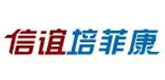 上海医药2017上海夏季音乐节——易试出品